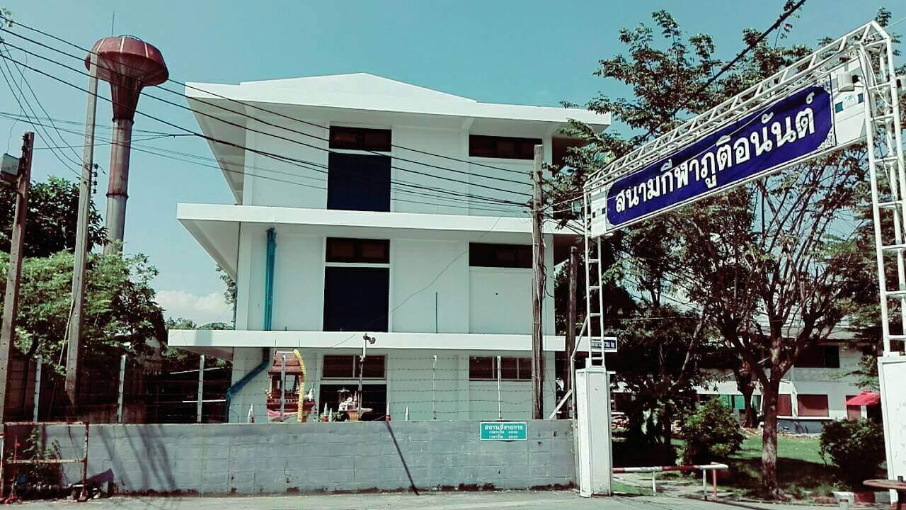 งานรีโนเวทปรับปรุงอาคารประทวน2 สนามกีฬาภูติอนันต์